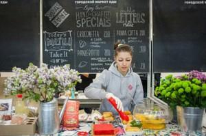 Что такое Eco-Food Fest и почему на него стоит идти